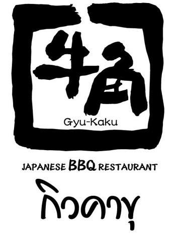 Gyu - Kaku